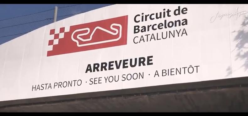 Barcelona Circuit
